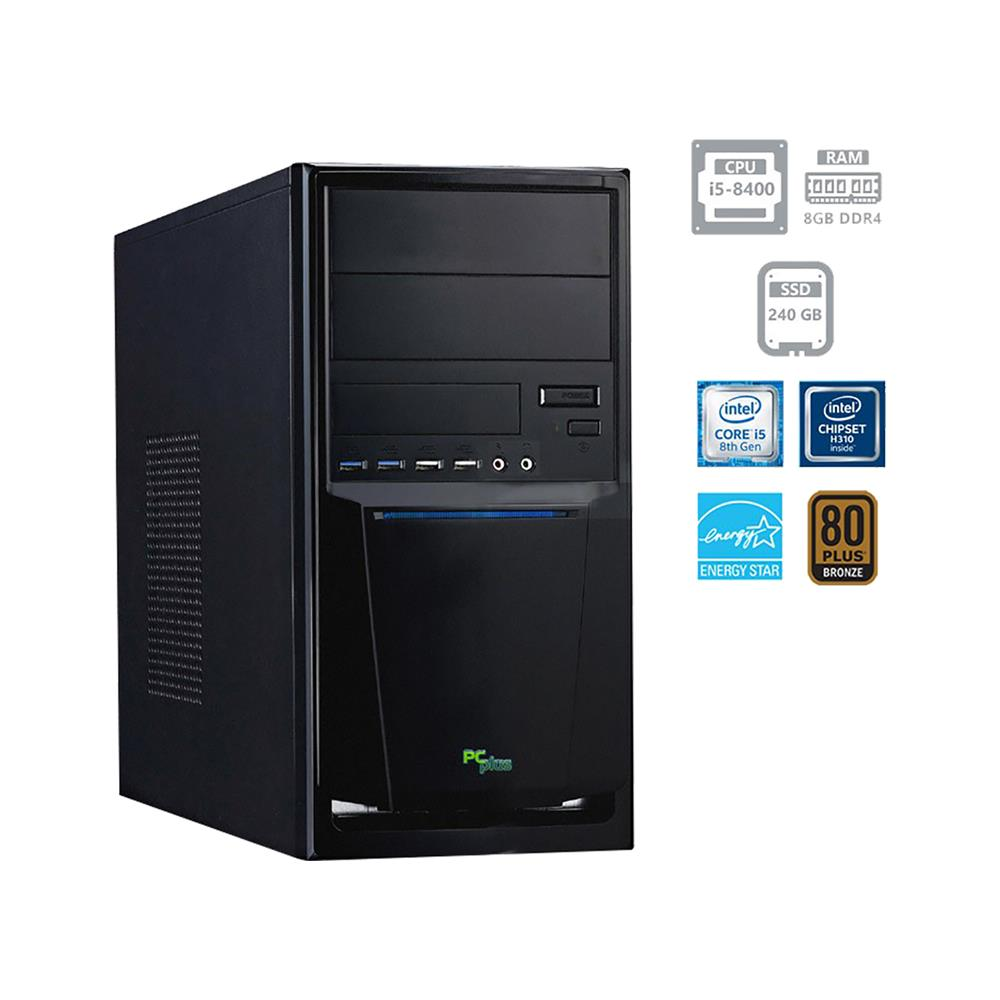 PCplus e-office i5-8400
