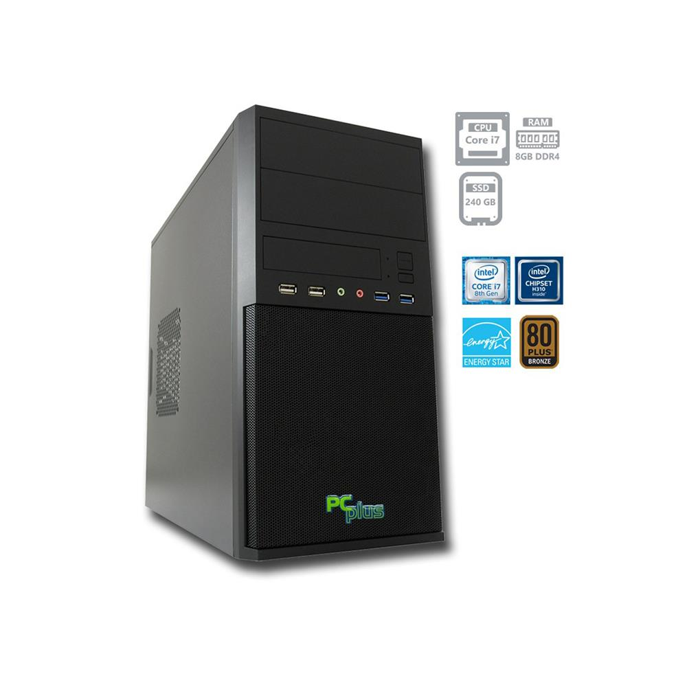PCplus e-office i7-8700