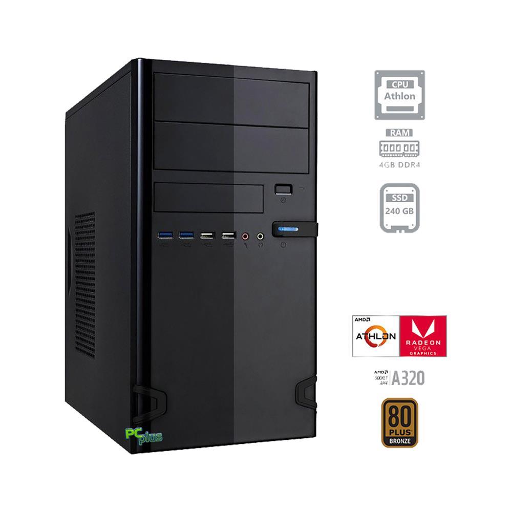 PCplus i-net Athlon 200GE