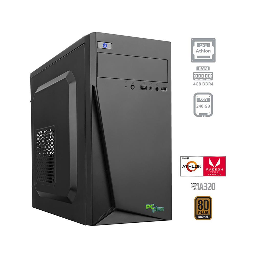 PCplus i-net A8-9600 Windows 10