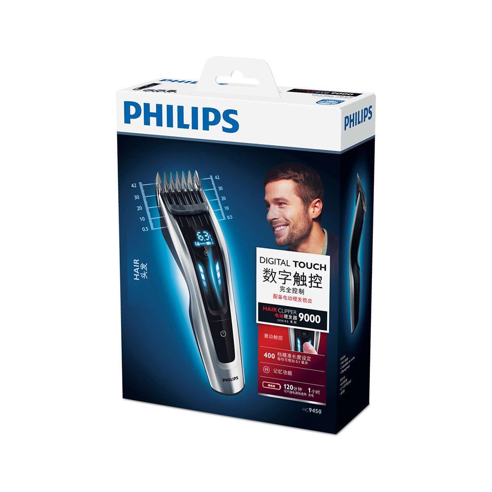 Philips Moški strižnik HC9450/15