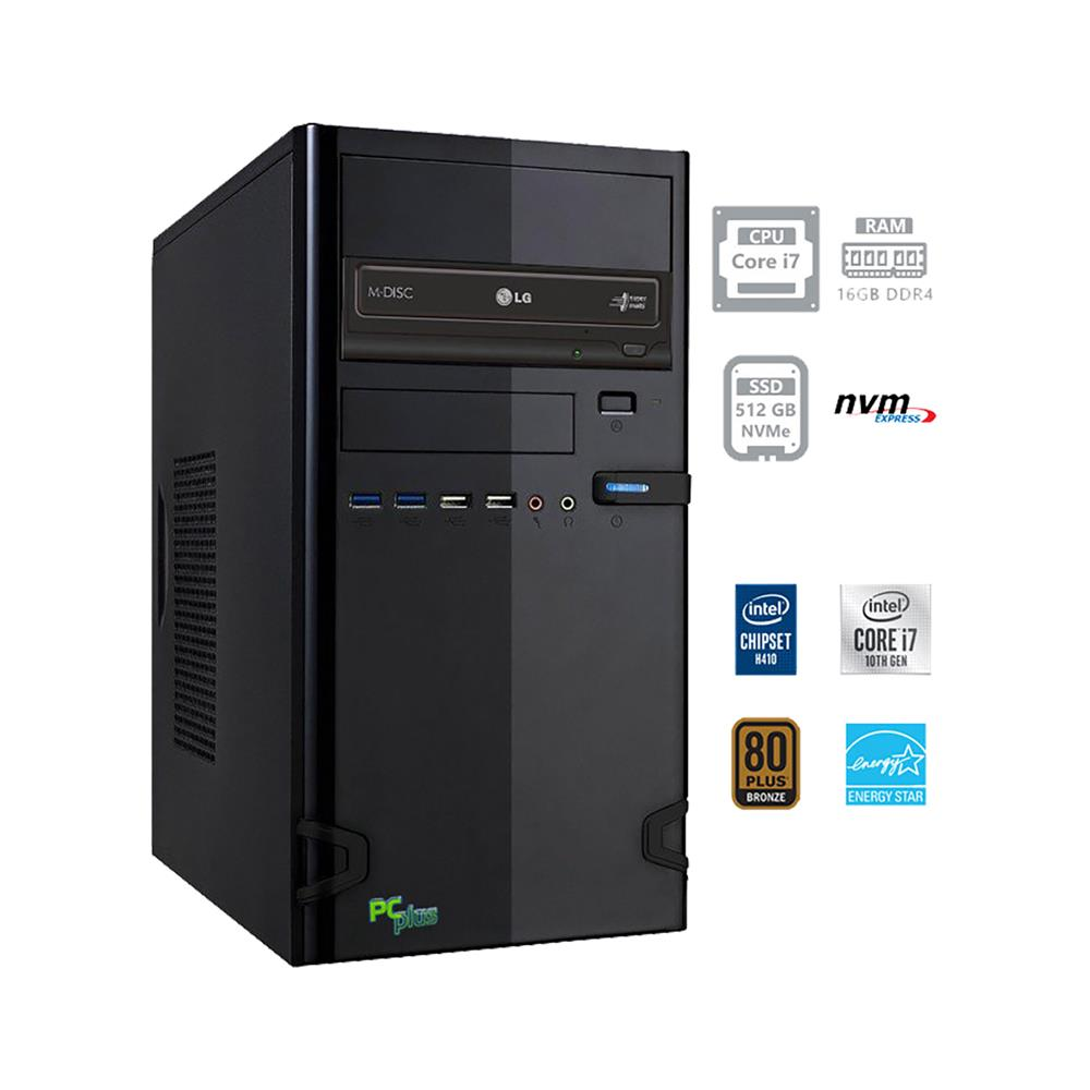 PCplus e-office i7-10700