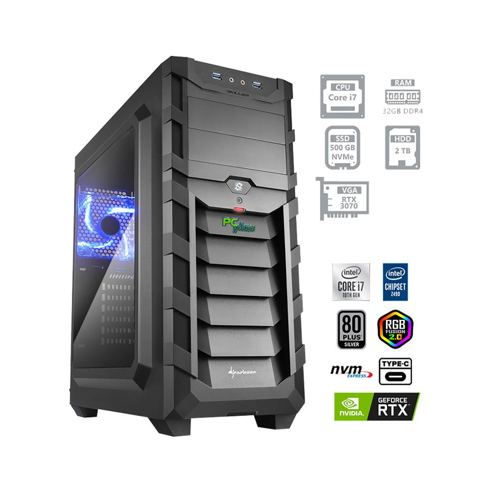 PCplus Dream Machine i7-10700 RTX3070