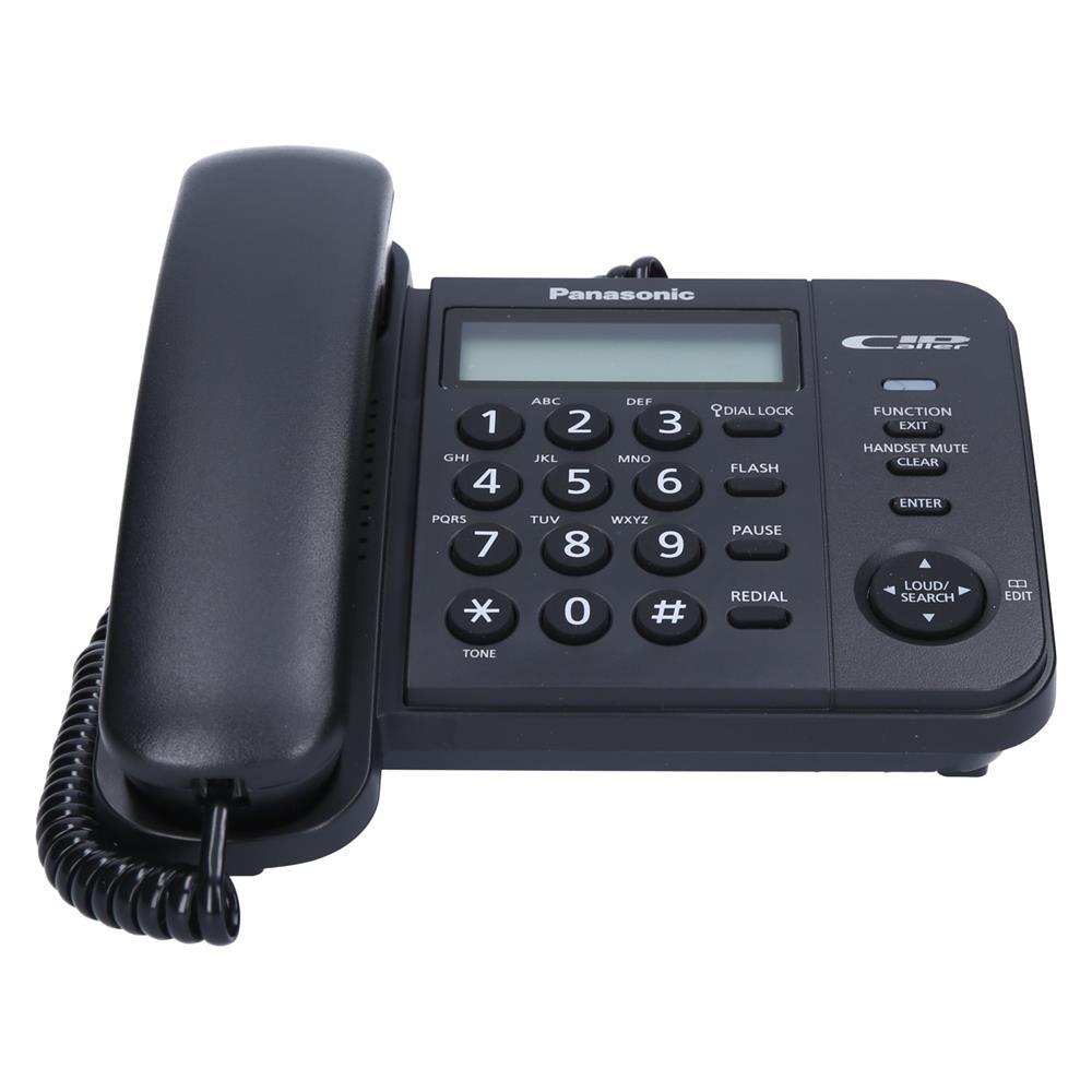Panasonic Žični telefon KX-TS560