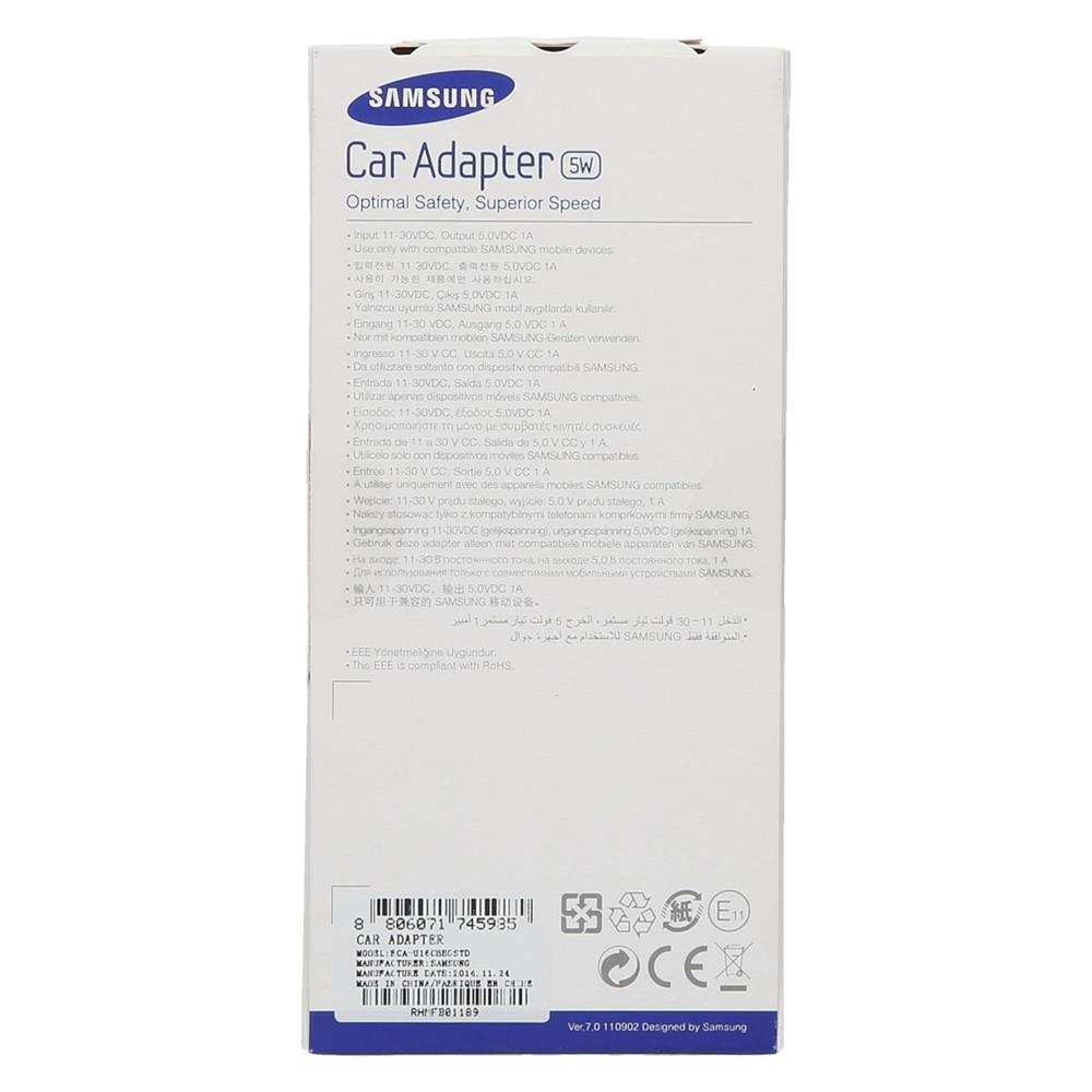 Samsung Avto polnilnic 12/24V (ECA-U16CBEGSTD)