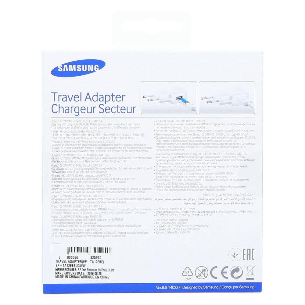 Samsung Omrežni polnilnik in  Micro USB kabel