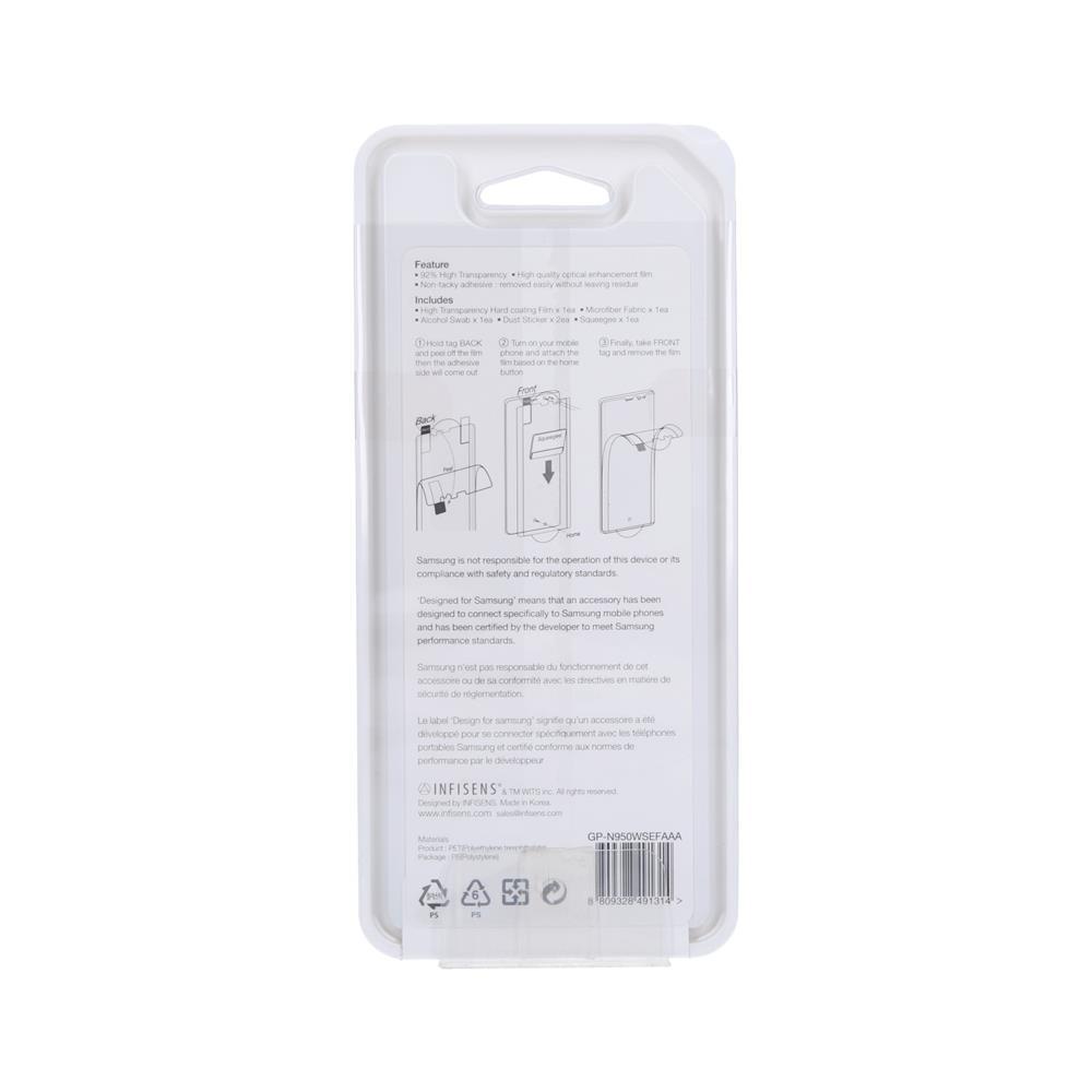 Samsung Zaščitna folija za ekran
