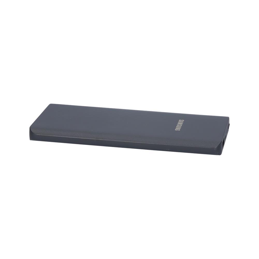 Samsung Polnilna baterija (EB-P3020CSEGWW)