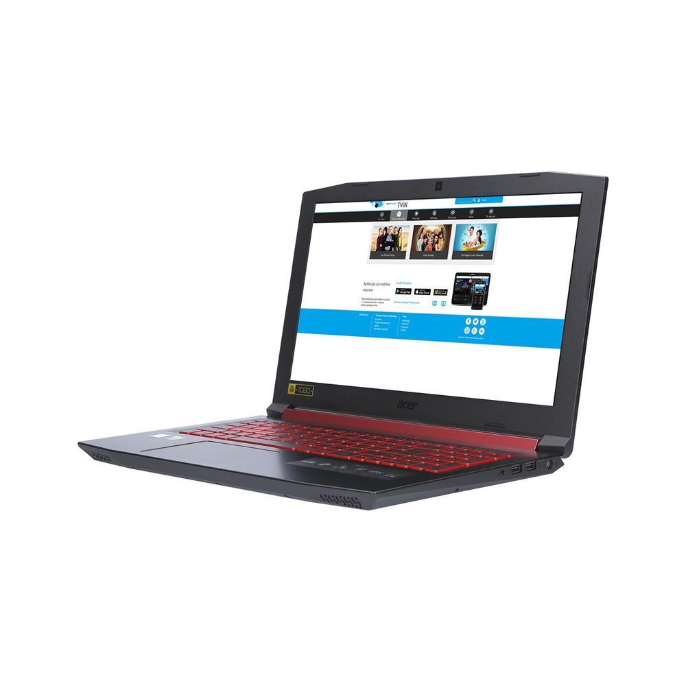 Acer Nitro 5 AN515-51-75XH