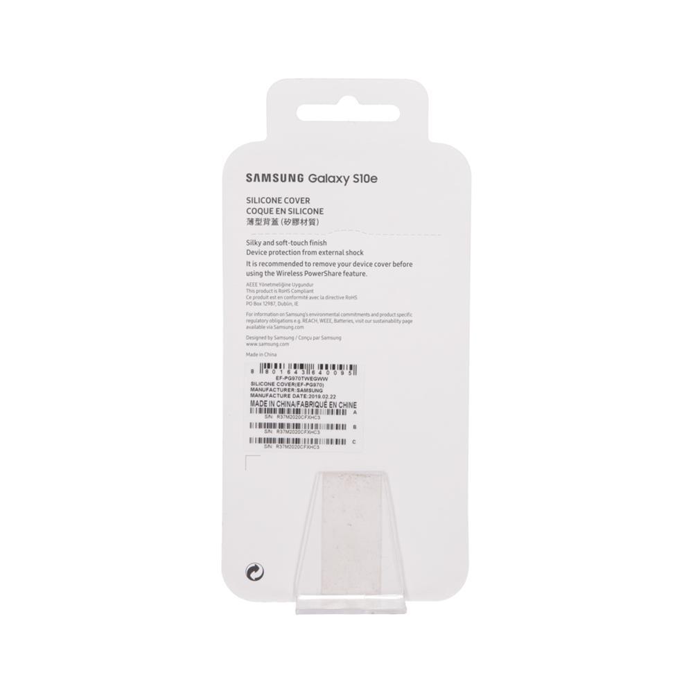 Samsung Silikonski ovoj (EF-PG970TWEGWW)