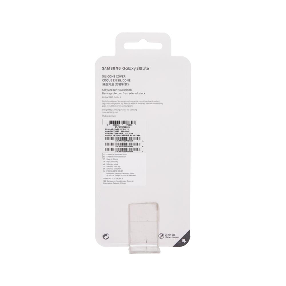 Samsung Silikonski ovoj (EF-PG770TBEGEU)