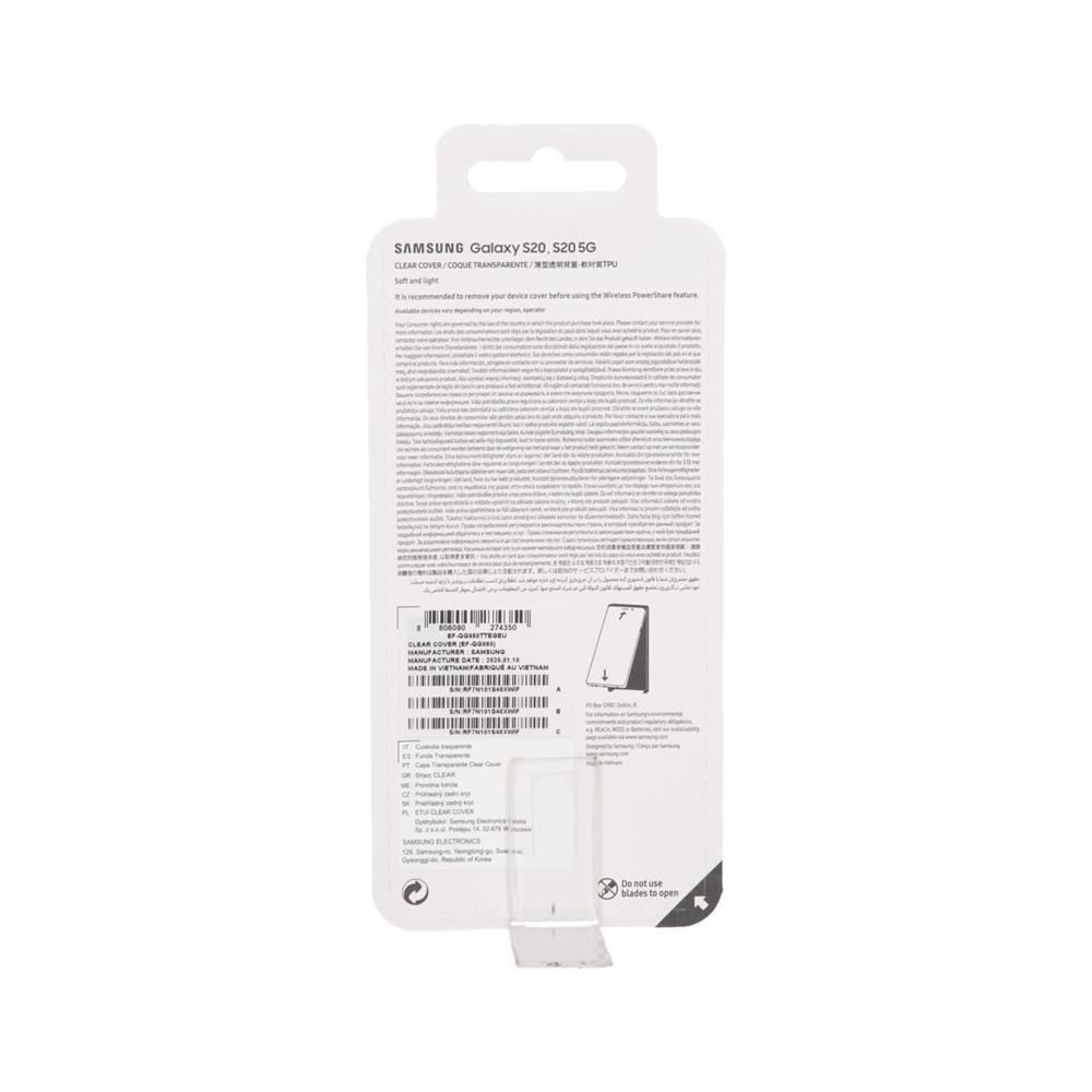 Samsung TPU ovoj Clear (EF-QG980TTEGEU)