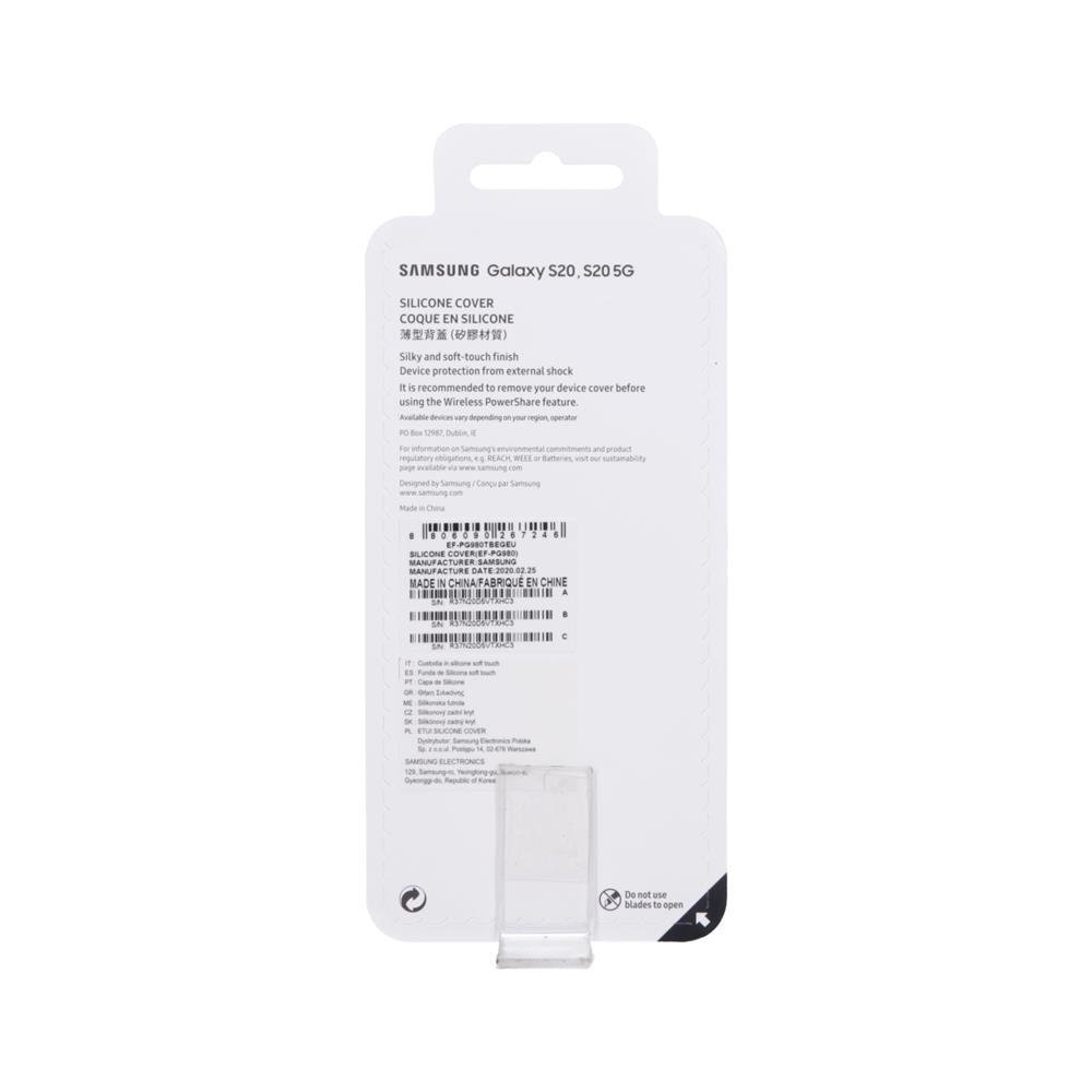 Samsung Silikonski ovoj (EF-PG980TBEGEU)