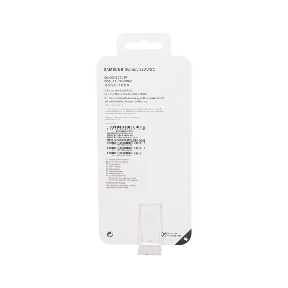 Samsung Silikonski ovoj (EF-PG988TNEGEU)