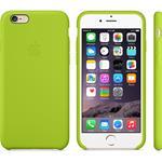 Apple Silikonski ovoj zelena