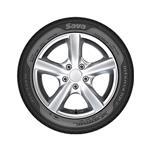 Sava 4 letne pnevmatike 185/65R15 88H Intensa HP2