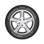 Sava 4 letne pnevmatike 205/60R16 92H Intensa HP2
