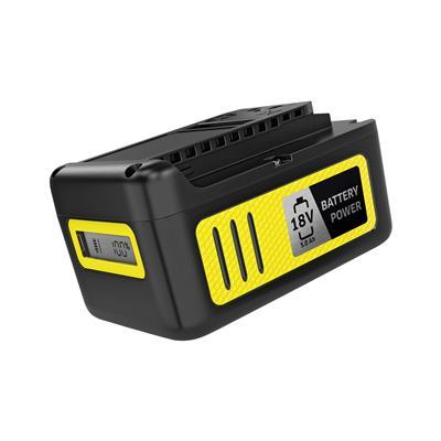 Kärcher Nadomestna baterija 18V 5 Ah (2.445-035)