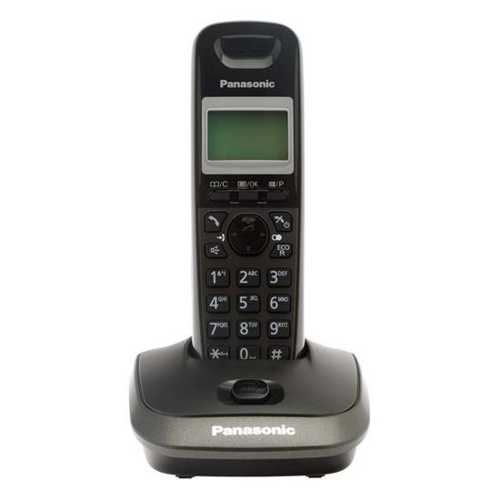 Panasonic KX-TG 2511