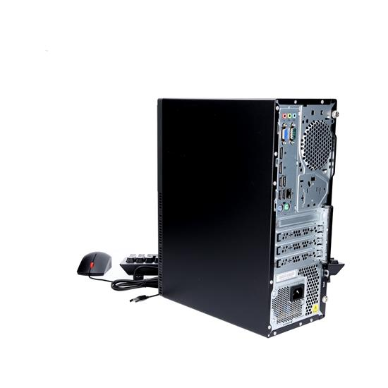 Lenovo ThinkCentre M710t TWR (SA2848)