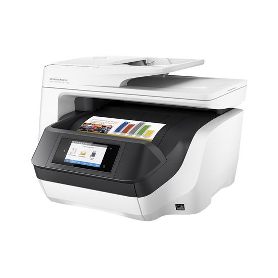 HP Večfunkcijska naprava OfficeJet Pro 8720 All-in-One