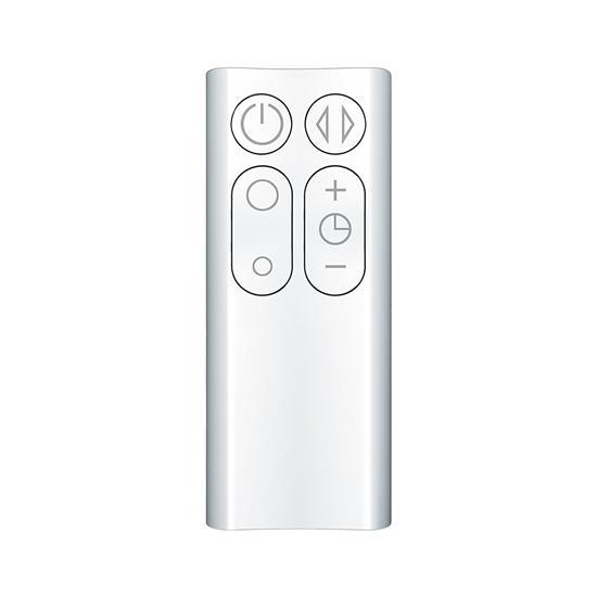 Dyson Ventilator AM07
