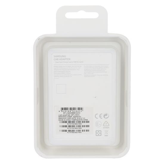 Samsung Dvojni hitro avto polnilec (EP-LN920BBEGWW)